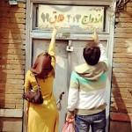 میانگین سن ازدواج و طلاق مردان و زنان ایرانی