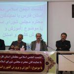 واکنشهای صریح نمایندگان شیراز به انتقادات تند معلمان فارس
