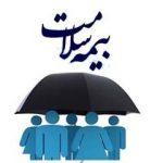 صفحه اینستاگرام بیمه سلامت استان فارس راهاندازی شد