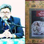 زنان در ادبیات مردانه ایران گم شدهاند