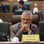بیشترین پروندههای حقوقی مراجع قضایی شیراز، متعلق به شهرداری است