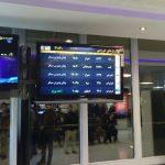 اعتراض مسافران تهران-شیراز؛ با تراکتور هم میرویم اما با این هواپیما، نه!