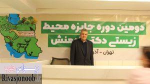 دکتر سید محمد رادمنش