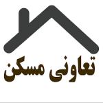 اعلام رسمی ۲۴ گزینه شهرداری شیراز (+ فهرست گزینهها)
